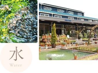 石鎚山の湧き水を使用