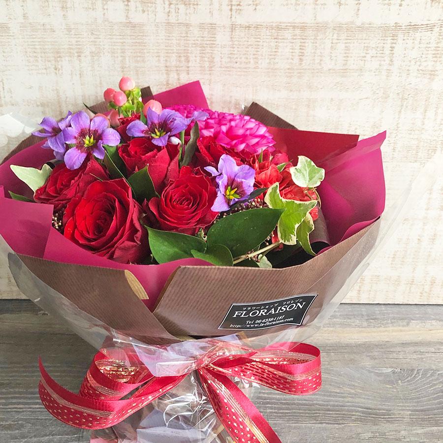 ご予算100円単位でお作りする花束