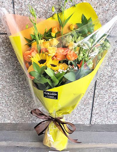 100円単位で注文できる花束ロングタイプイエロー