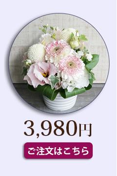 お供えお悔みの花3500円送料無料