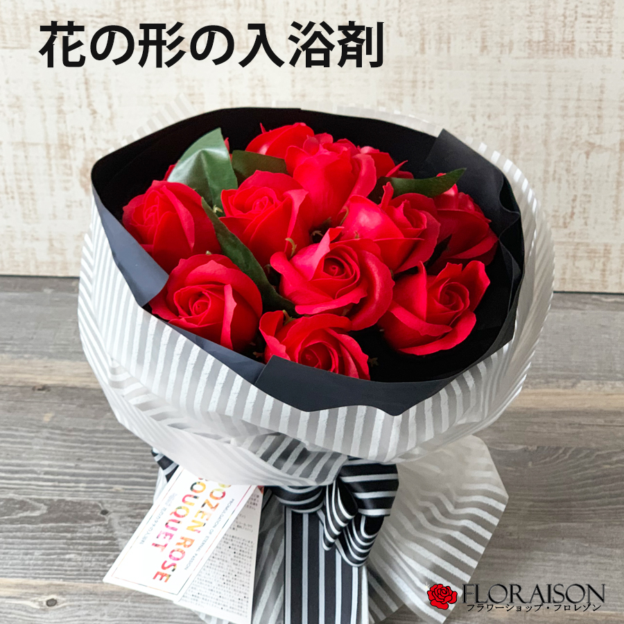 赤バラのバスフレグランスブーケ