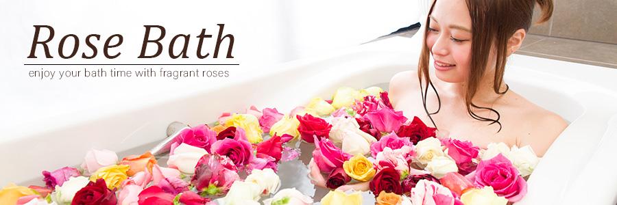 江坂の花屋フロレゾンのおすすめ商品・薔薇のお風呂ローズバス